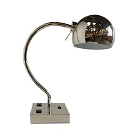 Brushed chrome table lamp